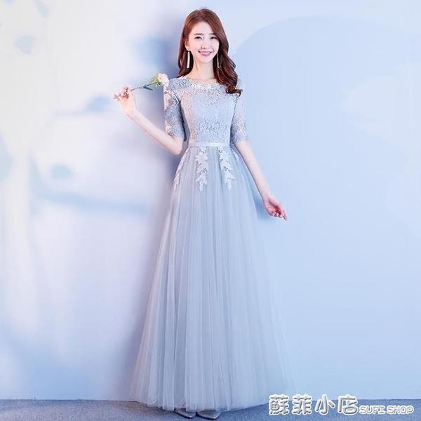 伴娘服2021秋季新款韓版宴會小禮服灰色顯瘦姐妹團派對畢業禮服裙 范思蓮恩
