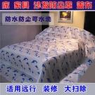 簡易遮蓋防塵 罩布 塑料防水防塵罩家用蚊...