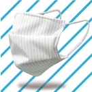台灣製造 可重複使用 口罩 可水洗超過50次 防護口罩 防護衣等級的材料 透氣舒適 免排口罩之苦