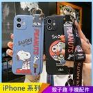 史努比腕帶軟殼 iPhone 12 mini iPhone 12 11 pro Max 手機殼 側邊印圖 直邊液態 保護鏡頭 影片支架