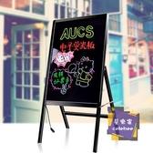 熒光板 AUCS 電子熒光板鋁合金支架LED廣告牌黑板熒發光屏手寫立式廣告板發光黑板T