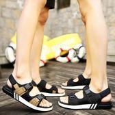 618好康鉅惠男童涼鞋男潮青年學生運動涼鞋夏季沙灘鞋子