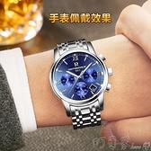 手錶 手錶男男士手錶運動石英錶防水時尚潮流夜光精鋼帶男錶機械腕錶 【快速出貨】