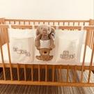 純棉嬰兒床收納袋掛袋寶寶置物袋