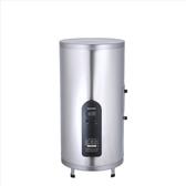 (含標準安裝)櫻花【EH-1851S6】18加侖直立式速熱式電熱水器(與EH-1851S6同款)熱水器儲熱式*預購*
