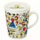 史努比 附蓋馬克杯/049-653...