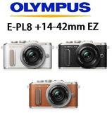 名揚數位  OLYMPUS E-PL8 14-42mm EZ 電動鏡 元佑公司貨 EPL8  (分12.24期)