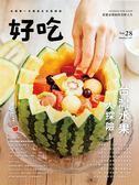 好吃(28):台灣水果大探險!