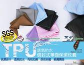 床邊故事/全程台灣製/[UZ-B]TPU防水透氣3M專利吸濕排汗_信封式保潔枕套_附發票