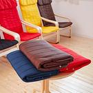 單買布套~曲木暢銷椅‧瑞奇馬汀~布套