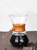 咖啡壺 guokavo 家用手沖咖啡壺套裝免濾紙玻璃沖茶壺過濾杯送電打奶器 美物居家 免運