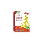 威瑪舒培大豆萃取物膠曩(30粒/盒)【杏一】