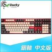 【南紡購物中心】Ducky 創傑 One 2 薔薇 銀軸 無背光 PBT 機械式鍵盤《中文版》