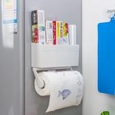 冰箱側壁掛架多 廚房旁邊的置物架子側面頂收納神器上掛鉤掛件WY 【 出貨】