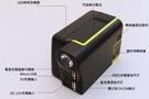 ZSK 車用/家用 交直流行動電源 家用110V插頭轉DC直流 電池容量9000mAh用 AC110V-75W