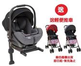 『領券現折』 i-Level ISOFIX 嬰兒提籃汽座 (JBD82100A)9775元 +贈Joie輕便推車(顏色隨機出貨)