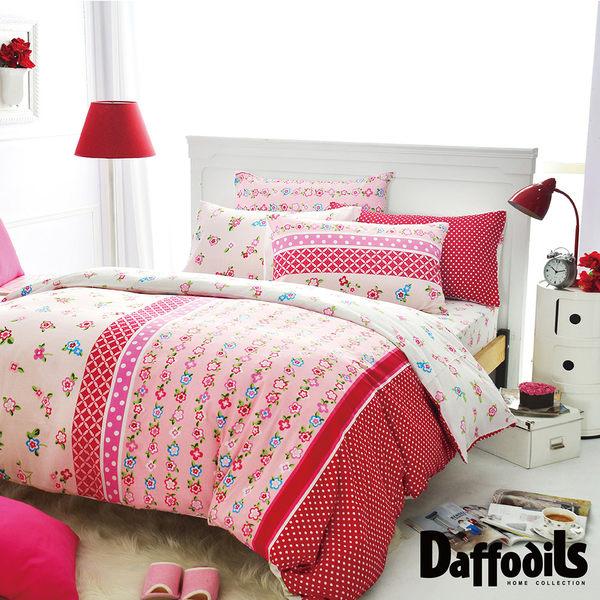 Daffodils《玢戀伊人》雙人三件式純棉枕套床包組.精梳純棉/台灣精製