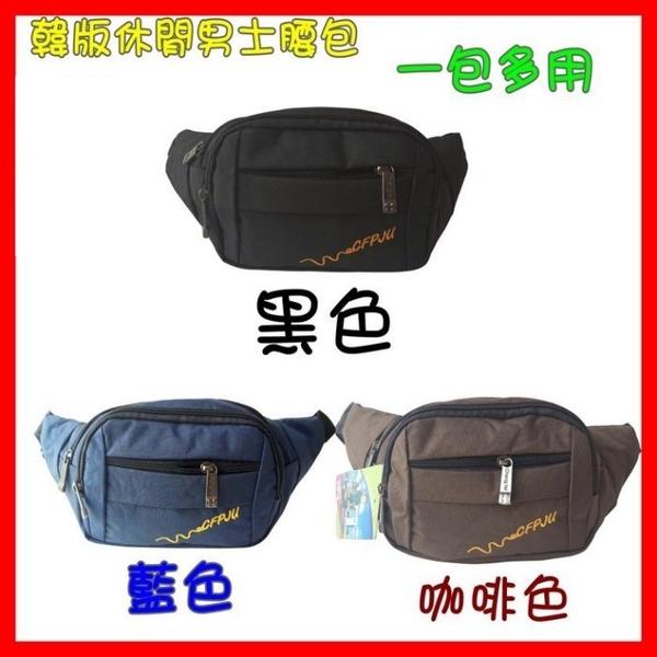 柚柚的店【22004】N%新款韓版休閒男士腰包胸包運動男包小包包