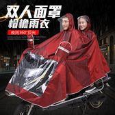太空電瓶車摩托車單雙人雨衣雨披加大加厚男女時尚電動車雨披 韓慕精品