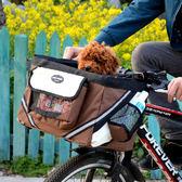 Petcomer派客瑪 寵物外出包 貓狗自行車包籃 寵物旅行包