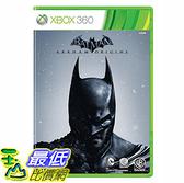 [玉山最低網]  XBOX360 蝙蝠俠 阿卡漢始源(亞英版)英文版