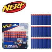 《NERF 樂活打擊》菁英系列-Elite 子彈補充包←玩具 批發 射擊對戰 玩具槍 射擊對戰 生存遊戲