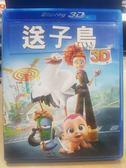 挖寶二手片-Q00-100-正版BD【送子鳥 3D+2D】-藍光動畫