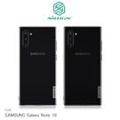 摩比小兔~NILLKIN SAMSUNG Galaxy Note 10 本色TPU軟套 保護殼 保護套