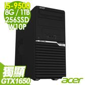 【現貨】ACER Altos P10F6 商用繪圖工作站 i5-9500/8G/256SSD+1TB/GTX1650-4G/500W/W10P 獨顯雙碟