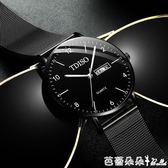 手錶 2019新款概念超薄手錶男士學生韓版潮流時尚石英錶夜光防水男錶『快速出貨』