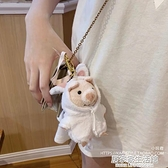 網紅創意草帽兔子小豬毛絨玩偶書包包掛件鑰匙扣吊掛飾安撫可愛豬 居家家生活館