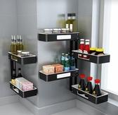 浴室置物架-舒耐特廚房免打孔收納架調味架子壁掛 衛生間太空鋁調料架【快速出貨】