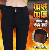 加絨打底褲女外穿黑色長褲秋冬季加厚窄管褲子高腰緊身褲 可可鞋櫃