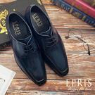 現貨 皮鞋品牌推薦 潮流歐巴 最舒服皮鞋 紳士鞋 上班正式皮鞋 結婚皮鞋 EPRIS艾佩絲-深湖藍