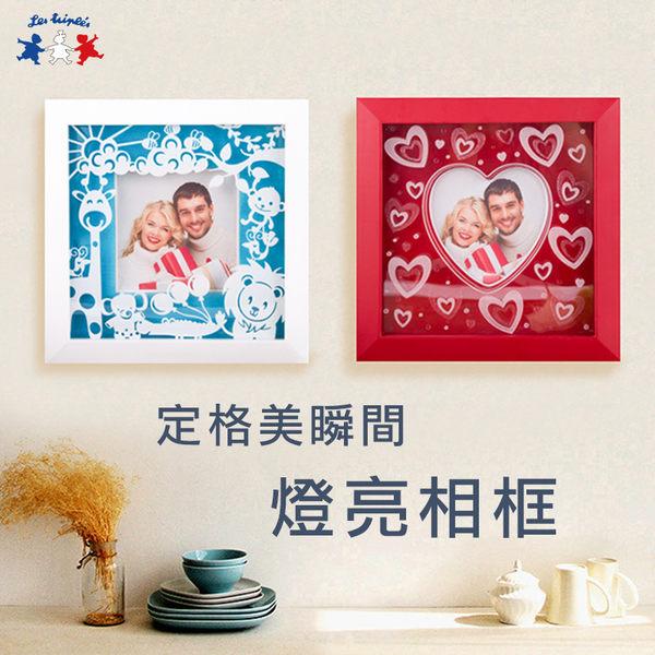 遙控相框燈定時小夜燈結婚紀念日&生日禮物&情人節好禮 , 紅&藍兩款