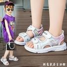 女童涼鞋新款時尚夏季女孩軟底中大童韓版平...