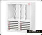 {{ 海中天休閒傢俱廣場 }}C99 摩登時尚 樹德傢俱 效率櫃系列 A4X-210P3V A4X雙排落地型樹德櫃(10抽)