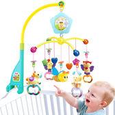 新生嬰兒寶寶床鈴0-1歲3-6-12個月玩具音樂旋轉搖鈴益智 聖誕交換禮物