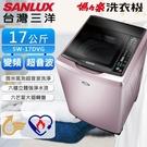 留言加碼折扣享優惠SANLUX 台灣三洋17公斤[ SW-17DVG ] 超音波單槽洗衣機