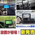 tiida livina kuga focus ipad mini c728 moov700 2 3 4平板電腦車用支架車用支架平板支架平板電腦支架車架