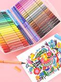 水彩筆套裝兒童幼兒園小學生用48色可水洗無毒繪畫筆軟頭初學者手繪