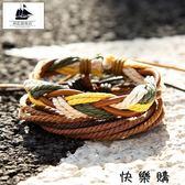 時尚撞色手環學生個性手繩手飾品禮物