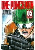 ONE PUNCH MAN 一拳超人05