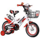 兒童自行車2-3-4-6-7-8-9歲腳踏車童車男孩女孩寶寶單車 JD4547【KIKIKOKO】-TW