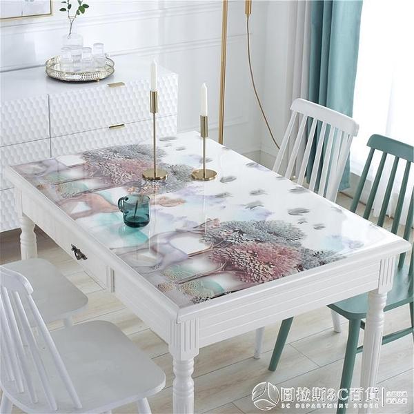 桌布 PVC桌布防水防燙防油免洗茶幾墊子透明軟塑料玻璃餐桌墊台布厚家 圖拉斯3C百貨