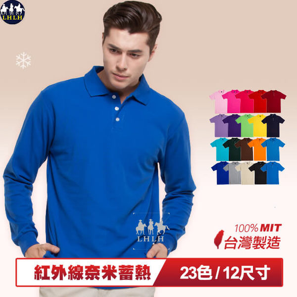 加大尺碼 男長袖POLO衫 發熱衣 寶藍色