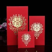 硬紙結婚紅包袋紅包喜