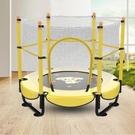 蹦蹦床家用兒童室內小孩家庭健身跳跳床小型寶寶彈跳蹭蹭床帶護網 NMS 樂活生活館