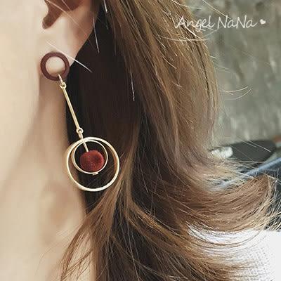 耳環《可改夾式》《可改S925銀針》圓圈圈簍空圓環絨球垂墬毛球耳環耳夾【SRA0003】AngelNaNa