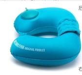 U型枕u型枕護頸椎枕護脖子旅行枕飛機男女午睡充氣u形枕頭坐交換禮物